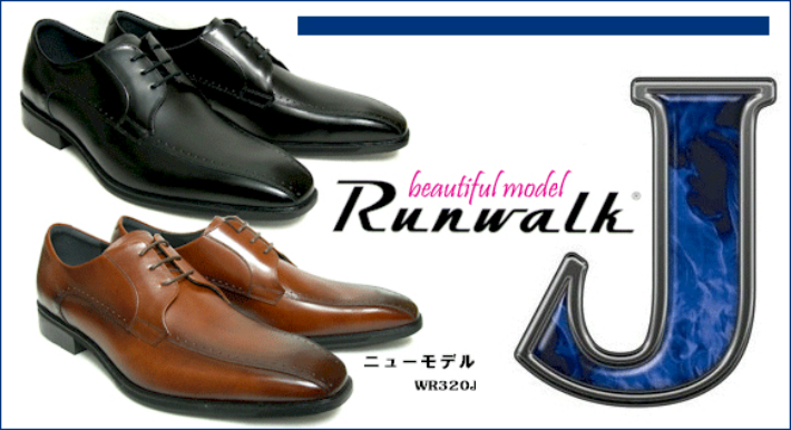 ランウォーク革靴オーダーするのにサイズは?おすすめの販売店舗はココ!