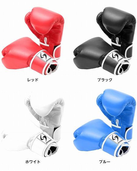 あのボクシンググローブの値段がコレ!?有名メーカーの10オンス~16ozの人気のカラーが驚きの価格!